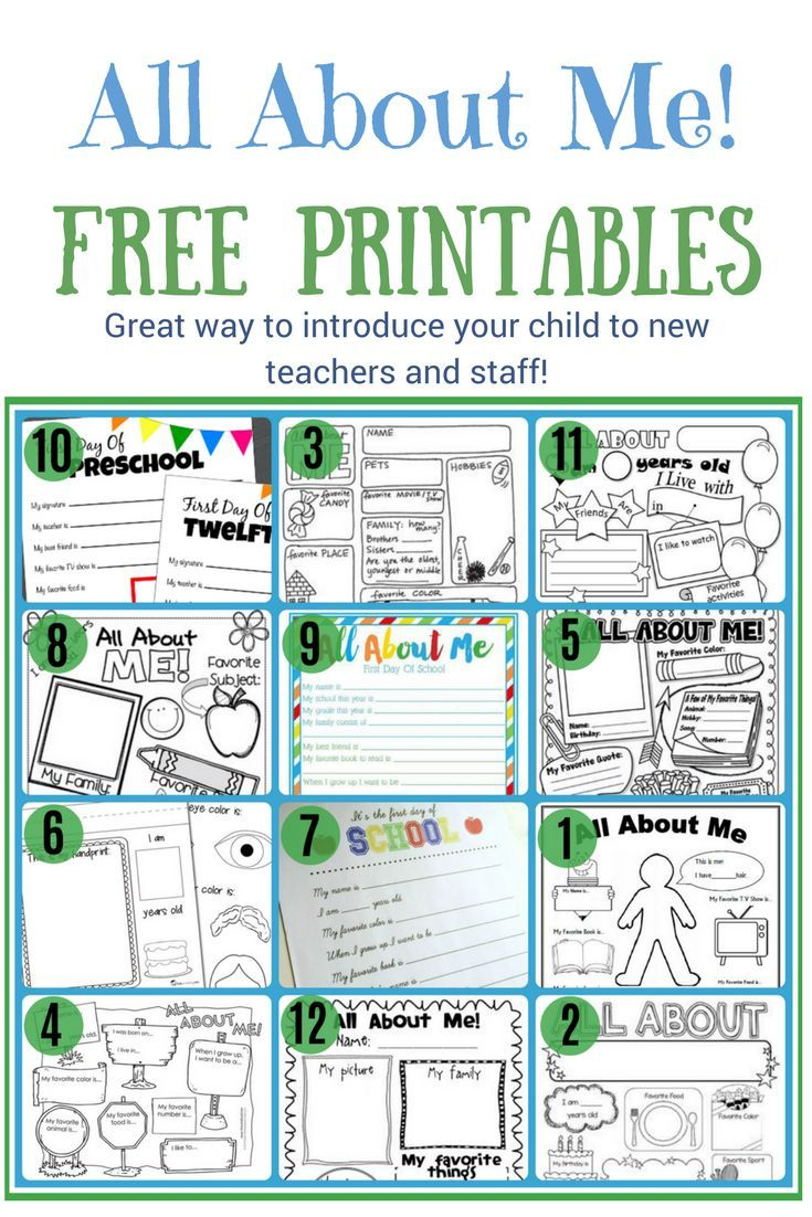 All About Me} 12 Free Printable Worksheets to Introduce your Child ...