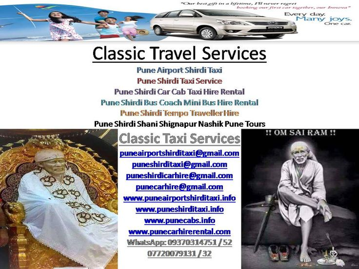 Tempo Traveller Hire In Pune, Tempo Traveller On Rent In Pune, Tempo Traveller Hire Rental Services, Tempo Traveller Hire Rental Services In Pune - Google Sites https://sites.google.com/.../tempotravellerhirepune/tempo-travellers-on-hire-for-outstatio... All Types of Cabs (AC & NON AC) from Pune Airport / City to Shirdi, Shani Innova, 14/17 Seater Tempo Traveller, Mini Buses, Luxury Buses Available, WhatsApp: 09370314751, 07720079131 / 32, tempotravellerhirepune@gmail.com…