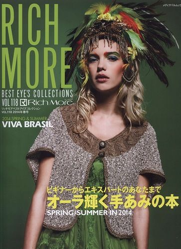 Rich More Vol.118 Spring/Summer 2014