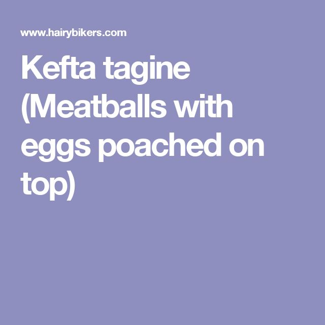 Kefta tagine (Meatballs with eggs poached on top)