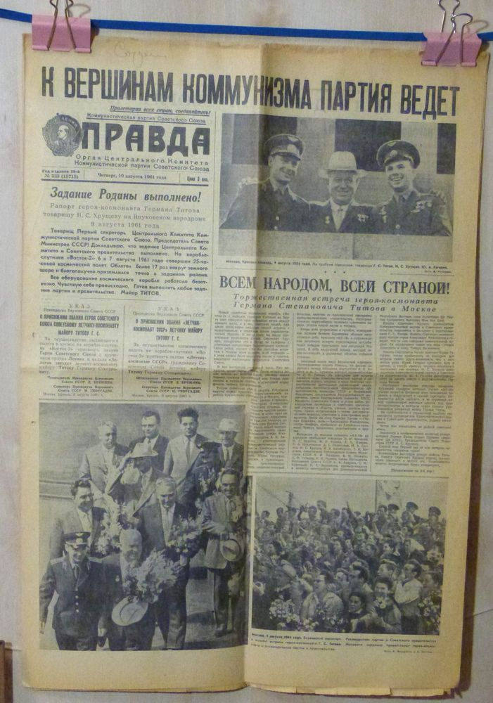 1961 USSR soviet RUSSIAN NEWSPAPER rocket FIRST astronaut GAGARIN khrushcheV