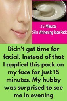 Didn't get time for facial. Instead of that I applied this pack on my face for just 15 minutes. My hubby was surprised to see me in evening An amazing homemade 15 Minutes Skin Whitening Face Pack For Summer Season-Get Fairer & Tighter Skin.Get fair, bright, glowing, spotless skin instantly. Try this today and get visible result. Ingredients required: Egg white Wheat flour Honey Lemon juice Baking soda Rose water Add 2 tbsp wheat flour Add 2 tbsp lemon juice an add 1 …