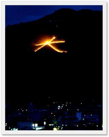 Daimonji Gozan Okuribi, bonfires on five mountains in honor of ancestors