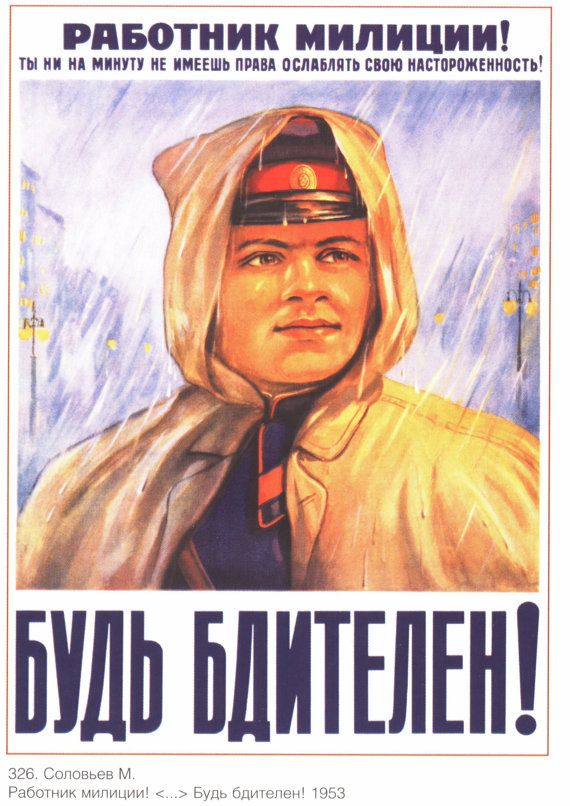 Vintage poster Posters Political poster 107 by SovietPoster, $9.99