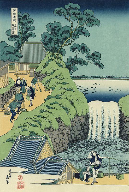 東都葵ケ岡の滝|葛飾北斎|諸国滝廻り|浮世絵のアダチ版画オンラインストア