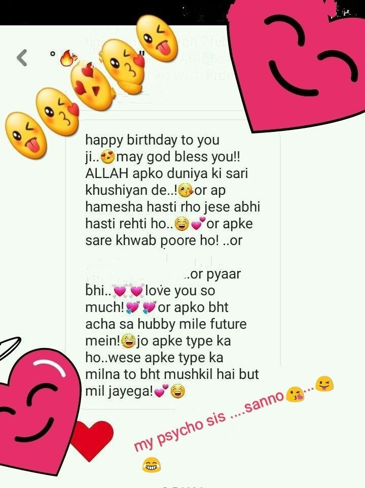 Bday Wishes For Bestie Girl Bday Wishes For Bestie In 2020 Happy Birthday Wishes Quotes Birthday Wishes For Friend Happy Birthday Quotes