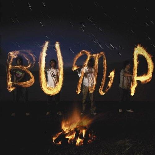 Bump of Chicken - Mayday
