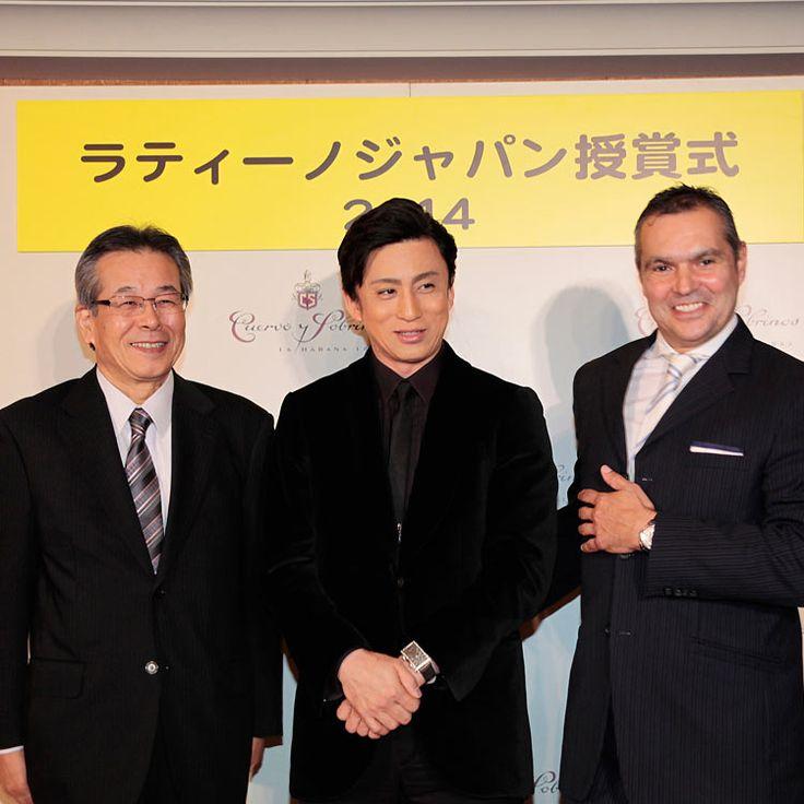 2014 Latino Japan Award. And the winner is: Kabuki actor Ichikawa Somegoro VII