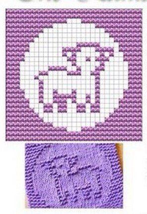 Lamb Knit Dish cloths Pattern
