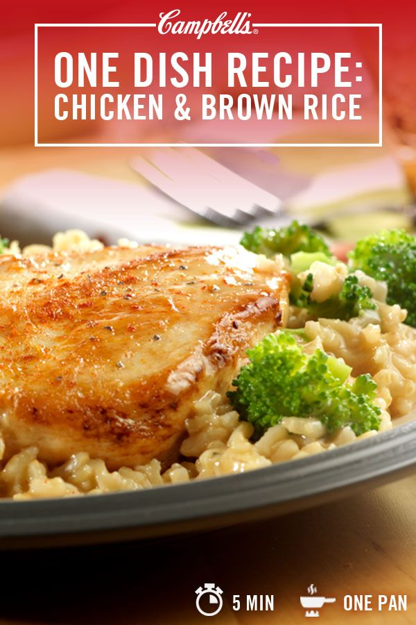 Chicken, broccoli and hearty brown rice come together with only 5 minutes of prep and a delicious Campbell's Cream of Chicken sauce. Because in real real life, sometimes 5 minutes is all you have. Campbell's. Made for real, real life.