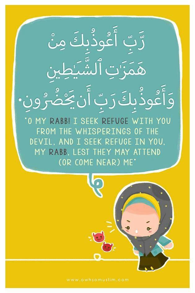 Nice cards to teach du'aa to children  Sponsor a poor child learn Quran with $10, go to FundRaising http://www.ummaland.com/s/hpnd2z