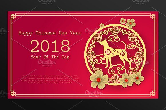 2018 chinese new year card greeting card template chinese characters and card templates