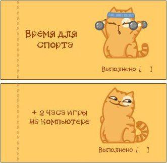 Чековая книжка желаний-6