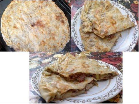 Кавказская кухня: Чуду - YouTube