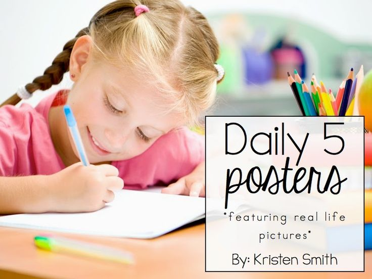 A day in first grade: A Summer Book Study-- The Daily 5 (the second edition) PLUS FREEBIES!