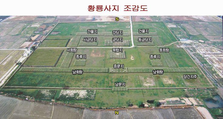 Hwangnyongsa Temple site viewed from the south. 황룡사의 규모 및 배치도 - 남쪽에서 본 모습(윗쪽에 분황사가 있음)