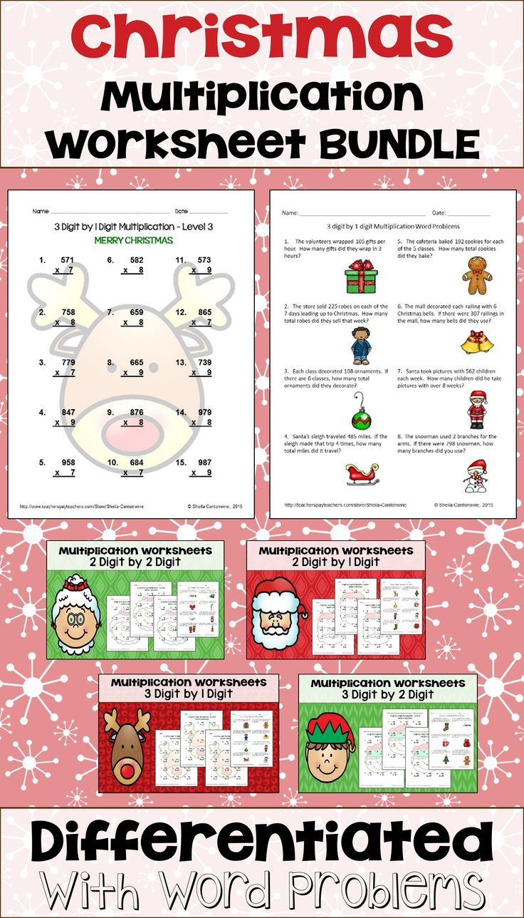 6553 Best Christmas Math Ideas Images On Pinterest