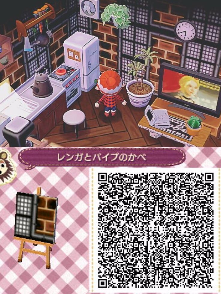 Embedded animal crossing