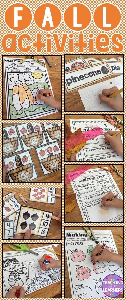 Fall activities for Pre-K and Kindergarten students. Hands-on engaging math and language arts printables.