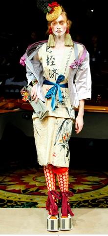Vivianne Westwood 2012