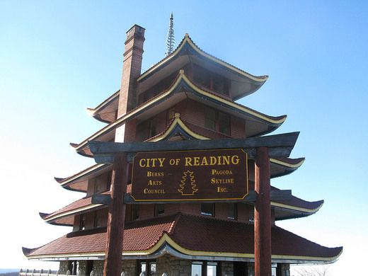 The Reading Pagoda – Reading, Pennsylvania | Atlas Obscura