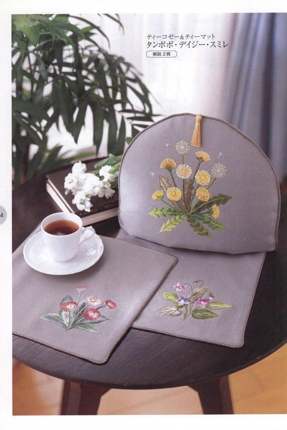 Botanical embroidery patterns. Japanese craft ebook. The listing is for an eBook (electronic book) Embroidery ebook in Japanese language. This