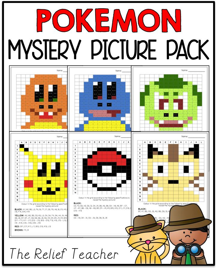 Make the revision of co-ordinates, multiplication, addition and subtraction fun, with these mystery picture activities! All mystery pictures are well-known pokemon characters that kids will love catching!