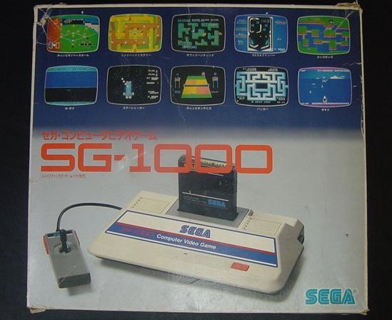 Sega SG 1000