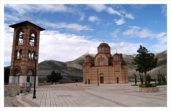 Trebinje republika Srpska