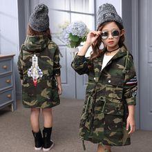 Meisjes Jas Herfst 2016 Kinderen Meisjes Kinderen Camouflage Jas Lange Jas Kids Jassen Meisjes Tiener Meisjes Uitloper(China (Mainland))