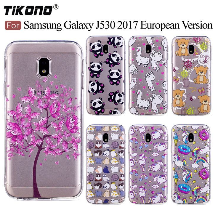 For Samsung Galaxy J5 2017 Case Silicon Soft TPU Phone Back Case ...