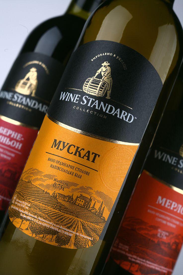 Wine Standard – дизайн этикеток для вина от 43'OZ