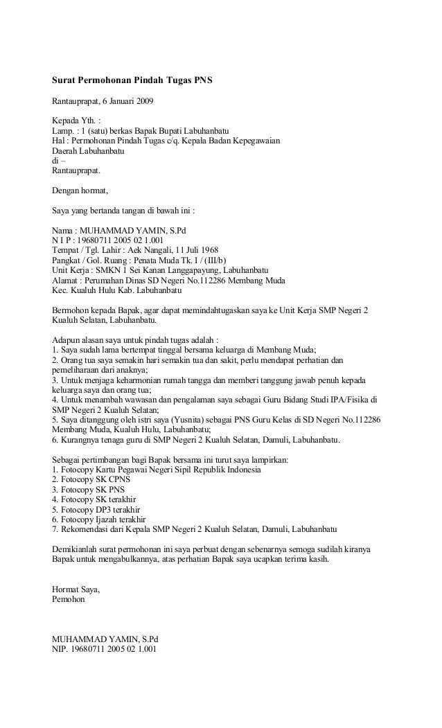 Contoh Surat Permohonan Mutasi Kerja Surat Kerja Tanda