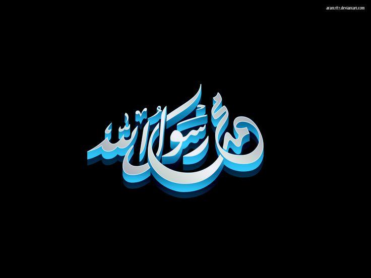 Allah Wallpapers HD  Wallpaper