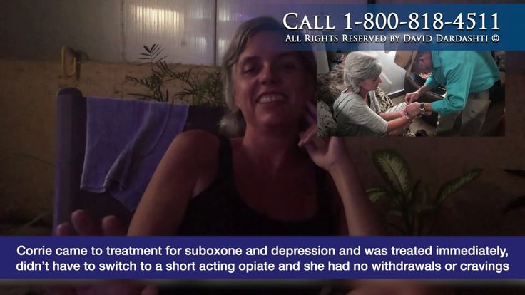 Ibogaiane Experience – Corrie's Freedom From Depression and Suboxone