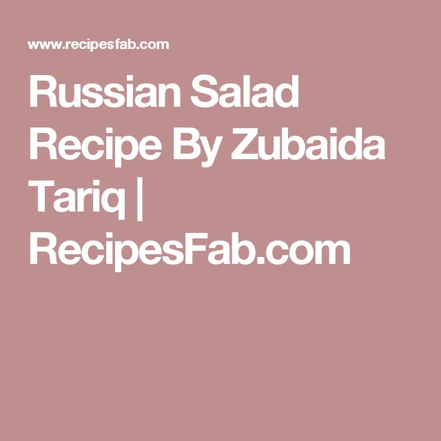 Russian Salad Recipe By Zubaida Tariq | RecipesFab.com