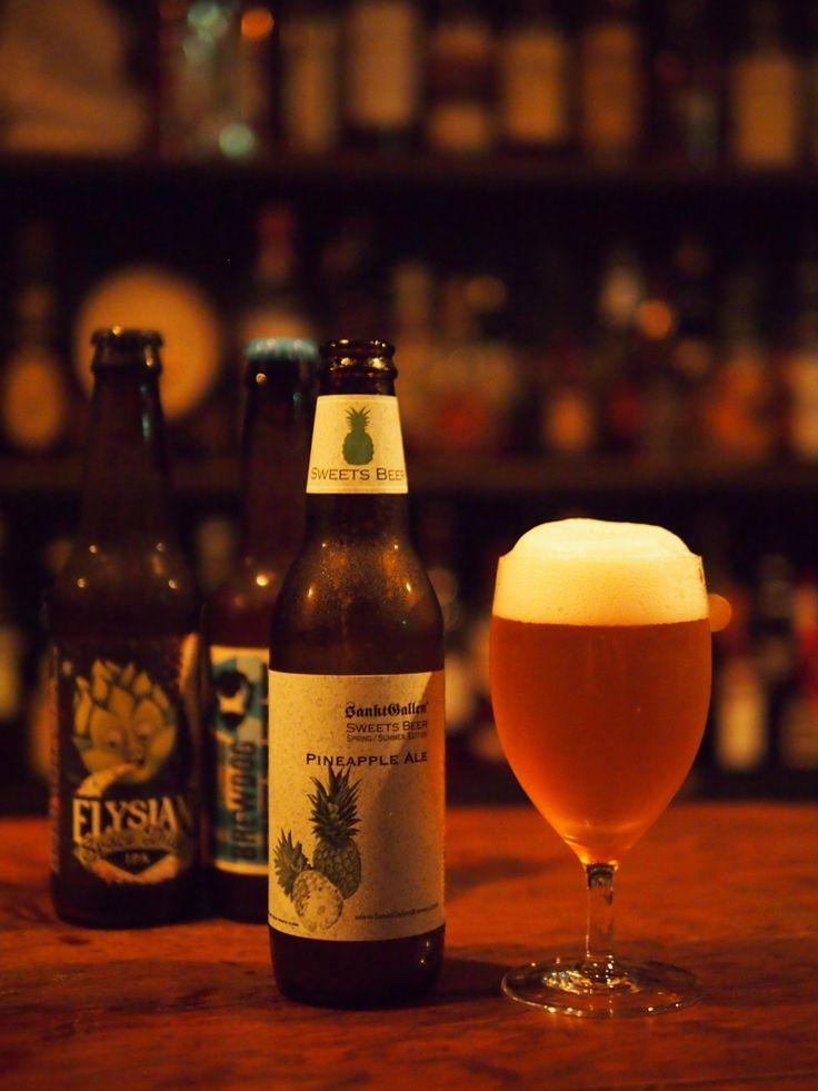 4周年祝いでお客さんから頂いたビール3本セット(⌒▽⌒)