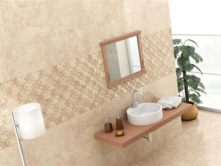 Perfect Contemporary Tile Design Ideas For Your Home  Part 4