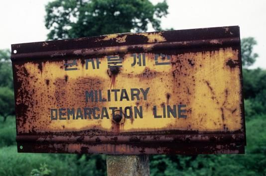 Military Demarcation Line, DMZ, the boarder, no mans land.