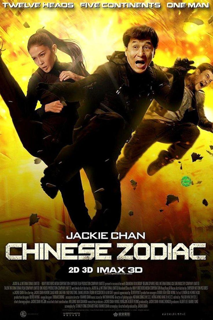 Chinese Zodiac 2012 Hindi Dubbed BRRip Download Chinese