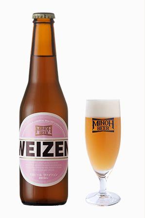箕面ビール ヴァイツェン beer mxm