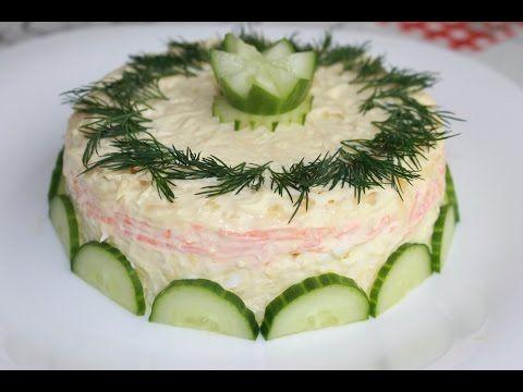 Самый лучший французский салат - Очень вкусно