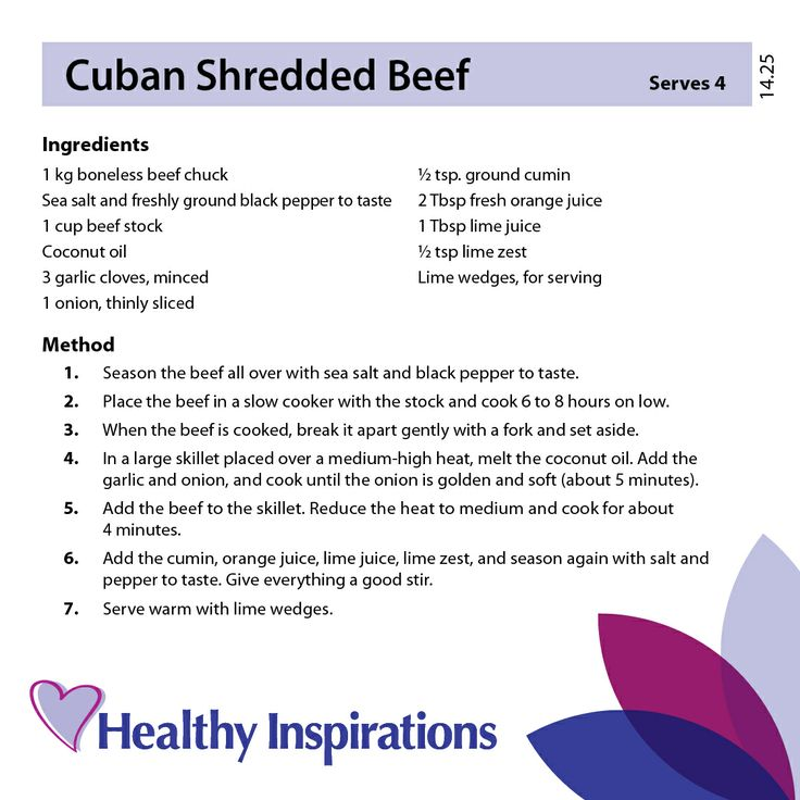 Cuban Shredded Beef #healthyrecipes #healthyinspirations