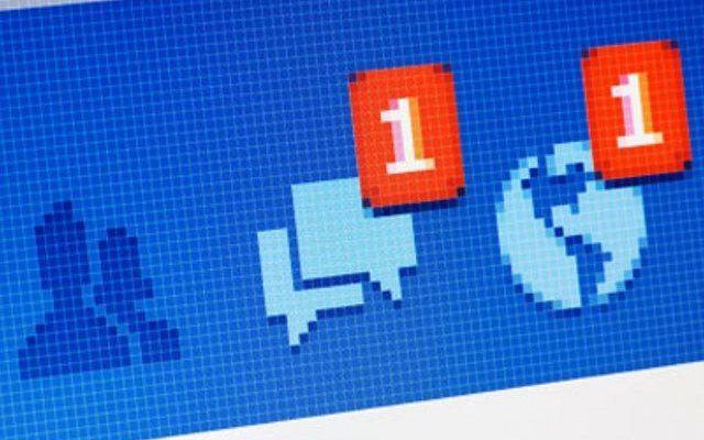 Addio alla cartella Messaggi Altro! Facebook si aggiorna, finalmente! Avete presente la cartella messaggi altro? No? Cliccate sull'icona messaggi, magari qualcuno che non è nella vostra cerchia di amici vi ha inviato qualcosa di cui ignorate l'esistenza. Speriamo non s #facebook #social #chat #messaggialtro