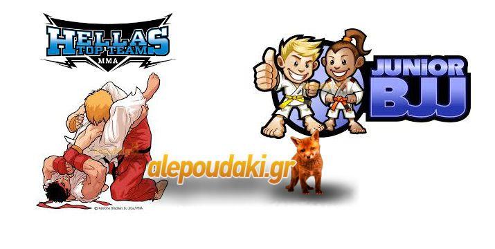 BlogDeals.gr | Εκμάθηση των μαχητικών αθλημάτων Kick-Boxing & Brazilian jiu jitsu, για ηλικίες 6-12 ετών, από 3./Η προσφορά λήγει σε : 2 Μέρες15 Ώρες44 Λεπτά55 Δευτερόλεπτα