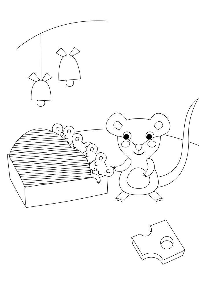 Värityskuva   free printable pattern   lasten   lapset   joulu   idea   askartelu   kädentaidot   käsityöt   tulostettava   kuva   paperi   värittäminen   väritys   värittää   hiiri   koti   leikki   DIY   ideas   kids   children   crafts   paper   picture   coloring   mouse   christmas   home   Pikku Kakkonen