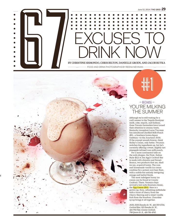 67 excuses to drink now photographs by Reena Newman
