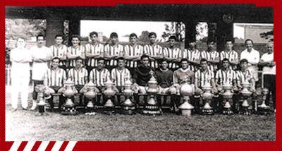 """Octavo Campeonato:  1969-1970 [Chivas - Atlante] GUADALAJARA: Nacho Calderón, Arturo """"Gallo"""" Jáuregui, Gregorio Villalobos, Jaime López, José """"Jamaicón"""" Villegas, Alberto Onofre, Sabás Ponce, Carlos """"Cuate"""" Calderón (Pedro Herrada 75´), Javier """"Cabo""""Valdivia, Francisco Jara y Salvador Espinoza (Raúl """"Willy"""" Gómez 60´). Entrenador: Javier de la Torre."""