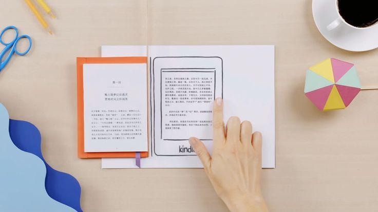Kindle - Paper & Pen on Vimeo