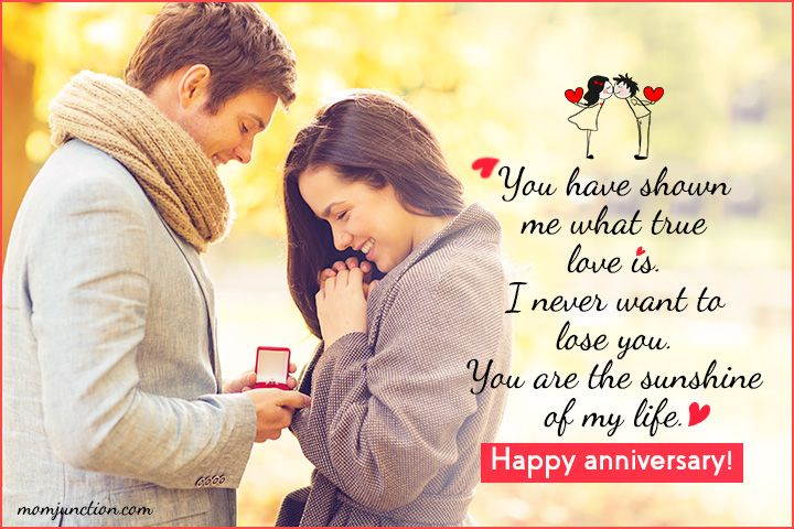 101 Heartwarming Wedding Anniversary Wishes For Wife Anniversary Quotes For Wife Anniversary Wishes For Wife Marriage Anniversary Quotes